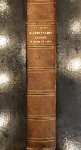 dictionnaire chinois français latin la mazarine